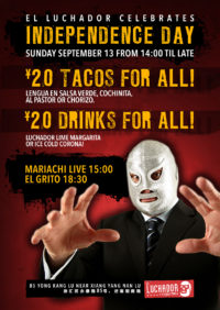 luchador email medxican independence day