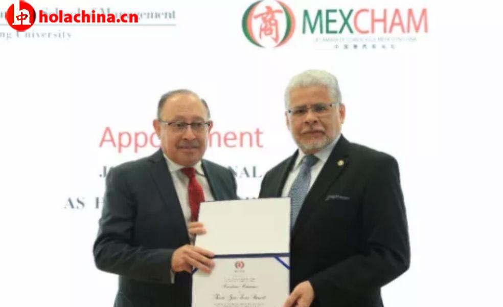 Dr. Efren Calvo y Embajador de México Sr. José Luis Bernal